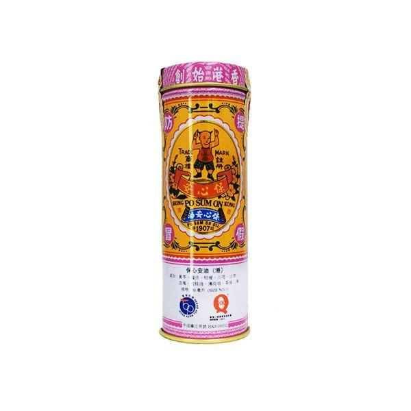 【香港直邮】保心安油 30ml【2瓶装】