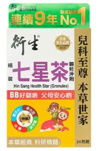 【香港直邮】衍生精装七星茶 10gx20包【2盒装】