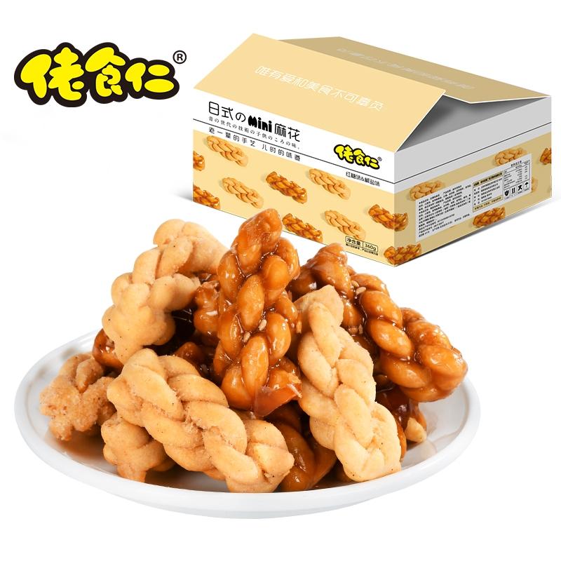 中国佬食仁mini小麻花400g/箱