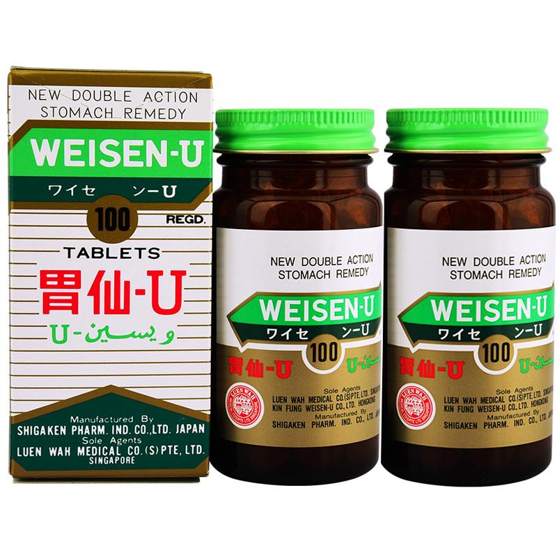 【香港直邮】胃仙-U100粒【2瓶装】