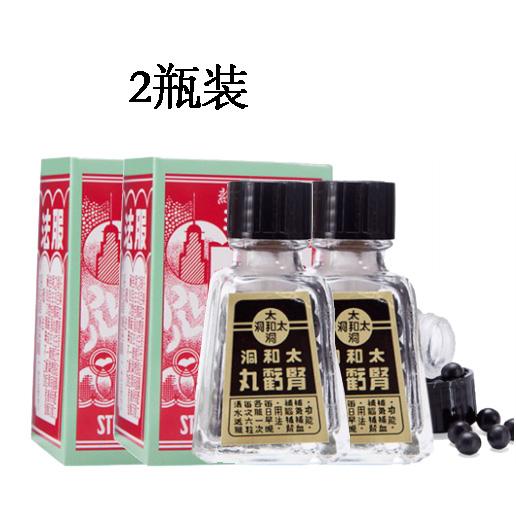 【香港直邮】太和洞肾亏丸 80s【2瓶装】