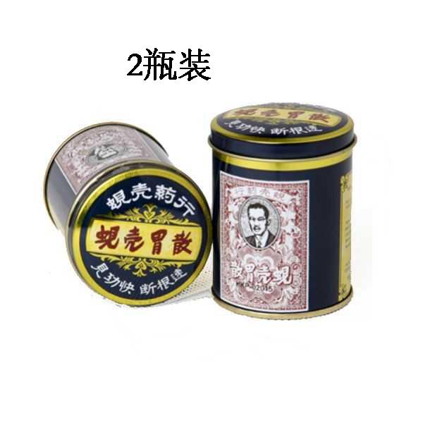 【香港直邮】蚬壳胃散60g【2瓶装】